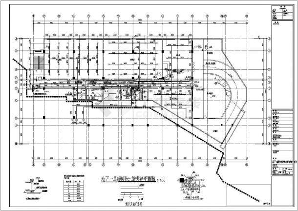 某地高层普通住宅楼给排水施工设计图-图二