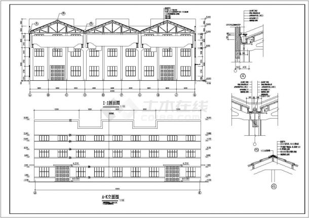 某地排架结构单层厂房结构设计施工图-图一