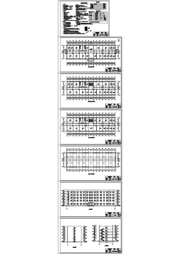 4352.4平米五层框架办公楼建筑施工cad图,共十一张-图一