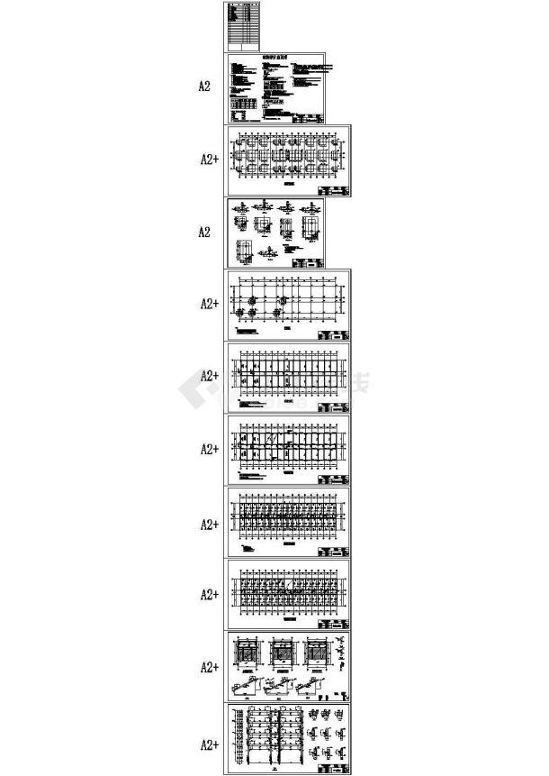 4352.4平米五层框架办公楼建筑施工cad图,共十一张-图二