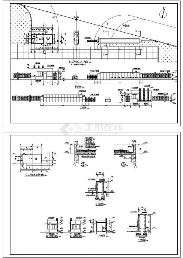 主入口传达室bob电竞app设计图纸-图一