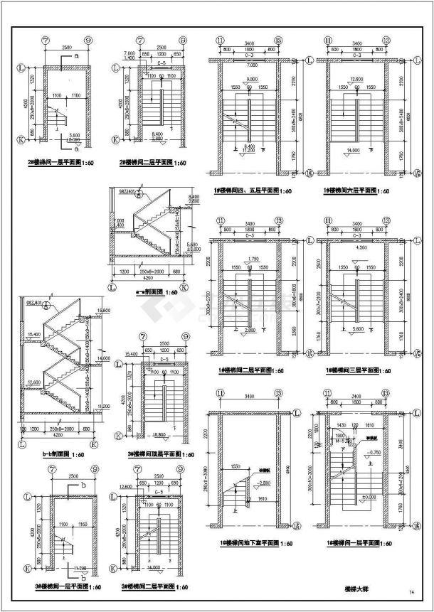 普通楼梯大样图CAD图-图一
