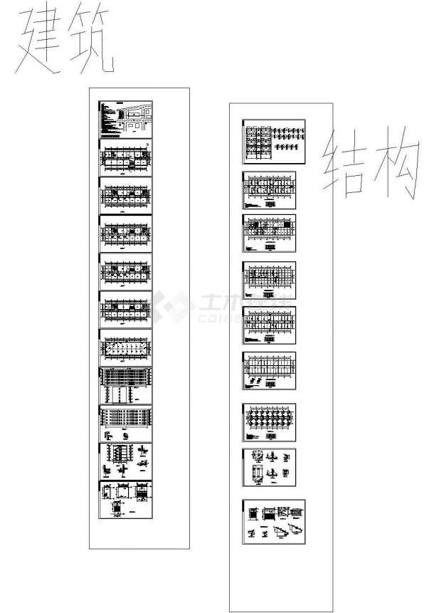 五层办公楼建筑结构毕业设计图纸(包含5套图纸)-图一