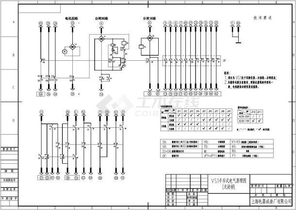 vs1手车式电气原理CAD图-图一