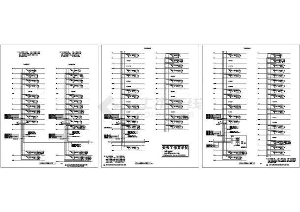 多层住宅楼电气设计施工全图,共3张-图一