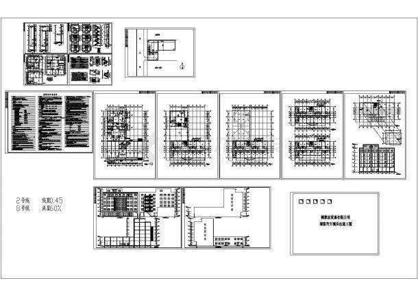 某4430㎡六层框架结构大酒店建筑图-图一
