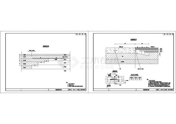 公路改造工程路基拼接节点详图设计-图一