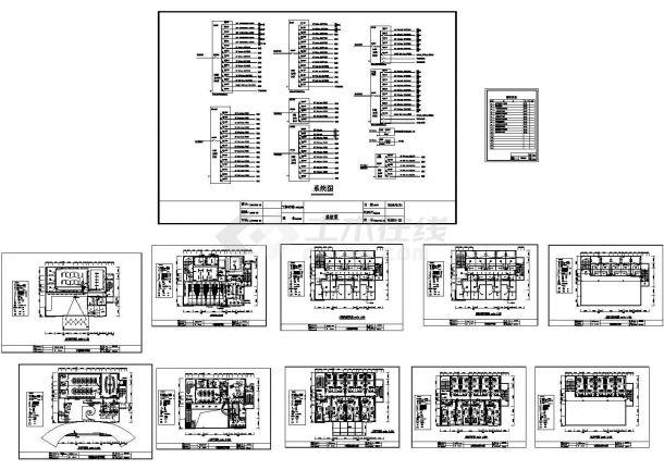 某公司办公楼电气设计施工图-图一