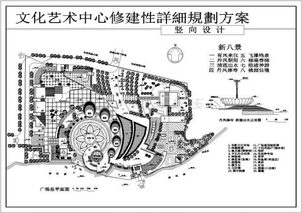 文化艺术中心景观规划设计CAD施工图-图一