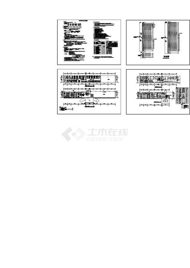 某集团公司办公楼电气设计施工图-图一
