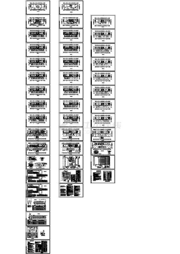 某九层检察院办公楼电气设计施工图-图一