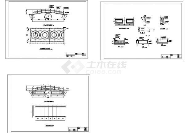 单孔拱桥施工图-图一