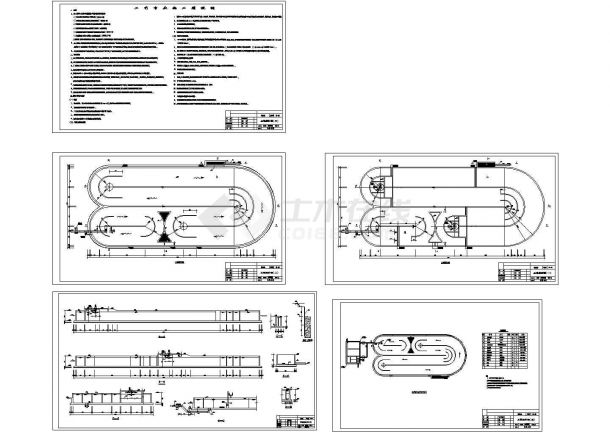 某市污水处理厂卡鲁塞尔氧化沟工艺全套设计图纸-图一