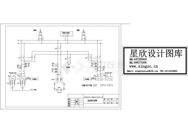 GZDW34-300Ah-220V-M直流系统电气原理图-图一