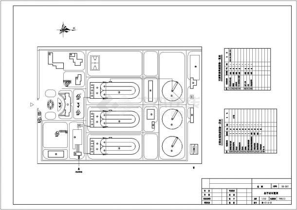 宿迁市污水处理厂卡鲁塞尔氧化沟工艺全套设计图-图一
