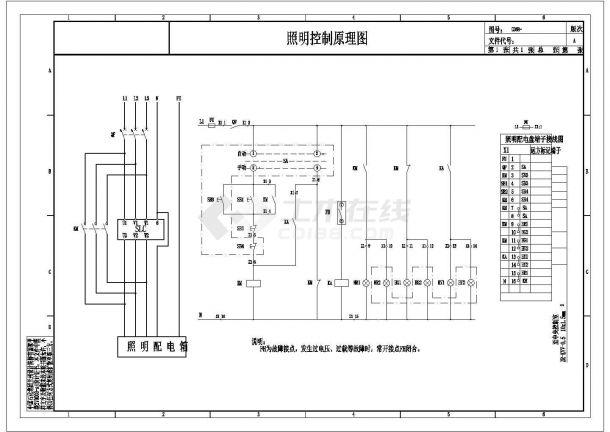 某智能照明系统控制CAD设计图纸-图二