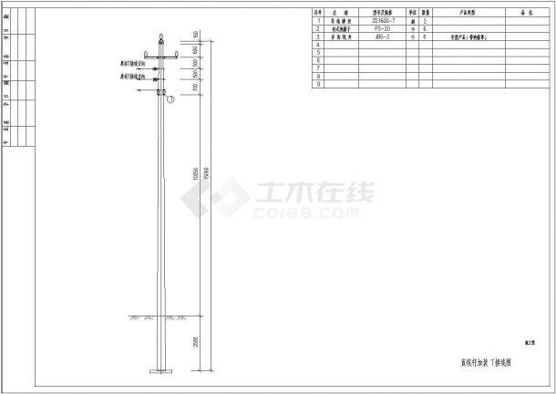 10kV供电线路架杆金具设计图纸-图一
