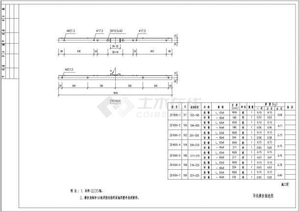 10kV供电线路架杆金具设计图纸-图二