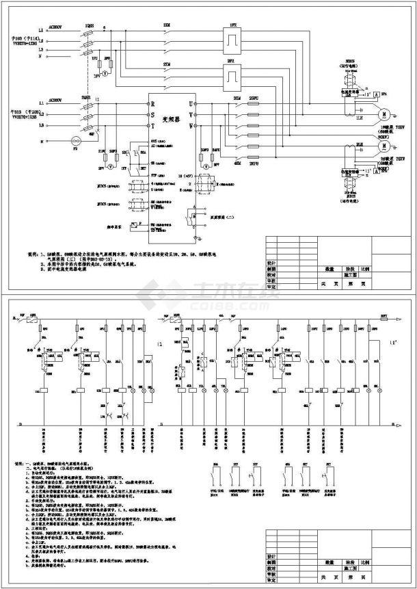 酸泵电气原理图布置CAD图-图一