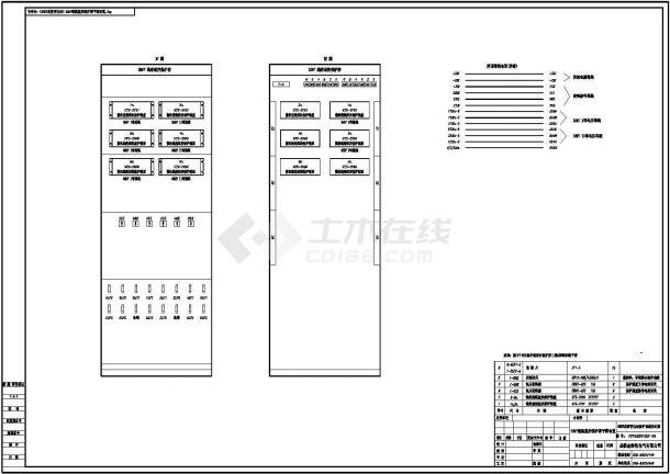 微机继电保护CAD图-图一