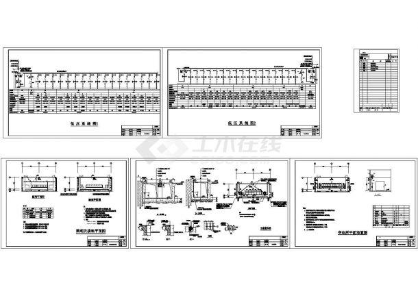某变电所电气施工设计图-图一