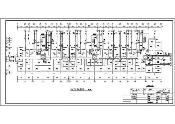 山东省某十一层小高层住宅给排水施工图-图一