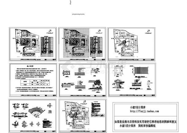 骨科医院园林景观施工cad图,共八张-图一