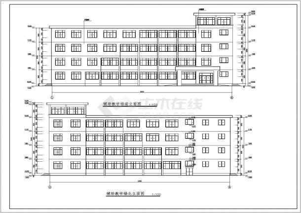某地区五层框架教学楼施工图及计算书(本科毕业设计)-图一