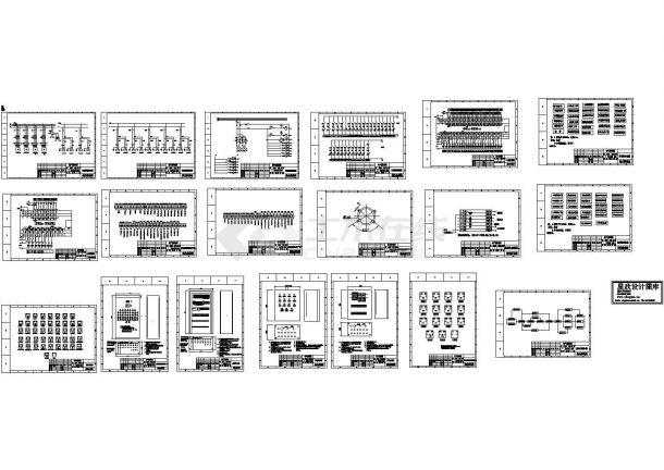 集尘系统电气原理图-图一