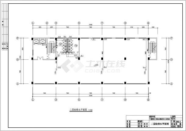 某综合大楼建筑给水排水设计工程cad施工图纸-图二
