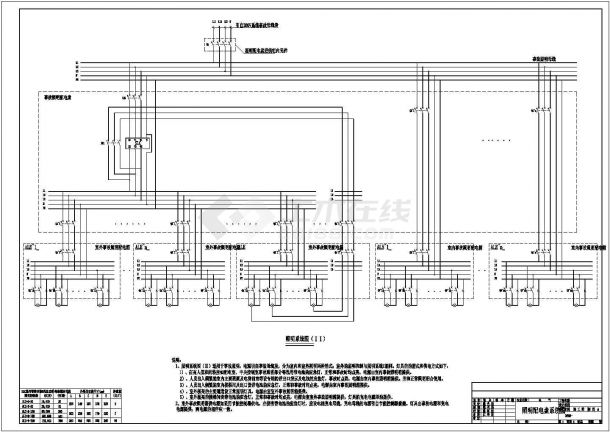 某地区智能照明系统原理设计cad图纸-图一