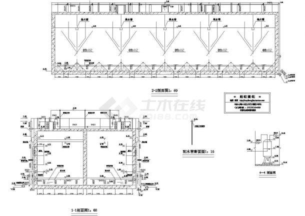 安徽某工程UASB池给排水设计图纸(标注比较详细)-图一