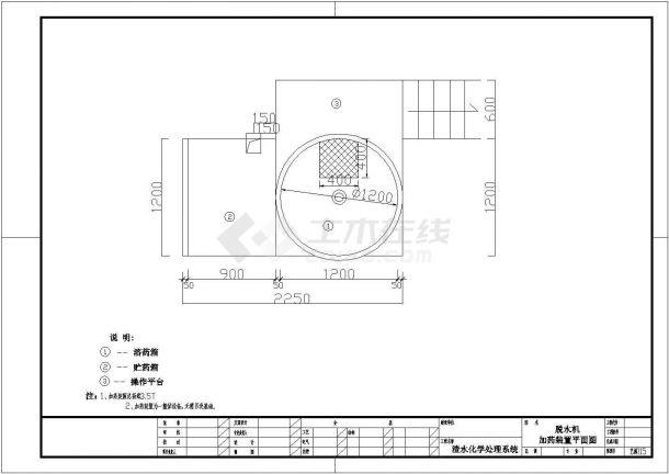 电厂渣水处理系统工艺流程及施工图-图一