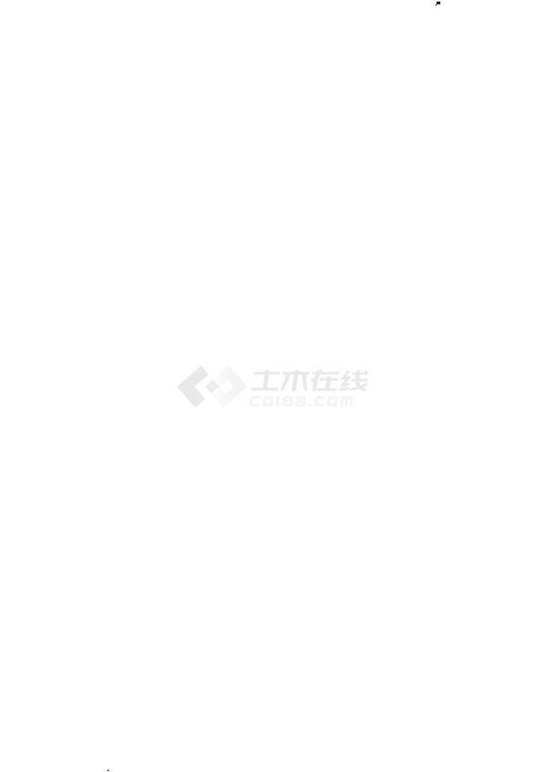重庆南川市人大及政府办公大楼设计方案图-图一