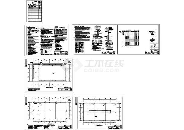 某1040平方米单层工业厂房电气设计cad施工图纸(含电气设计说明)-图一