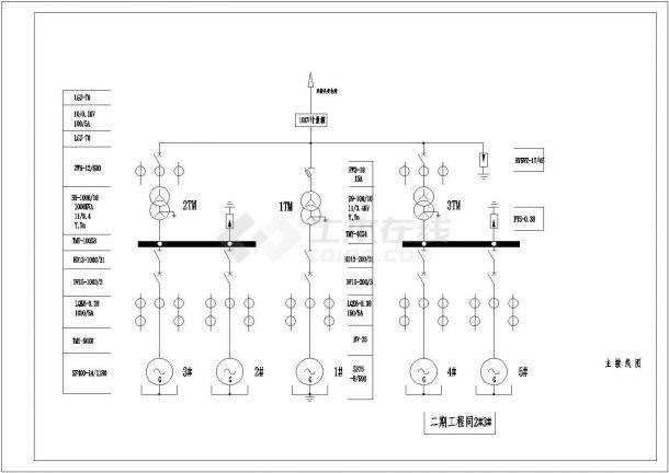 小型水电站电气施工图-图二