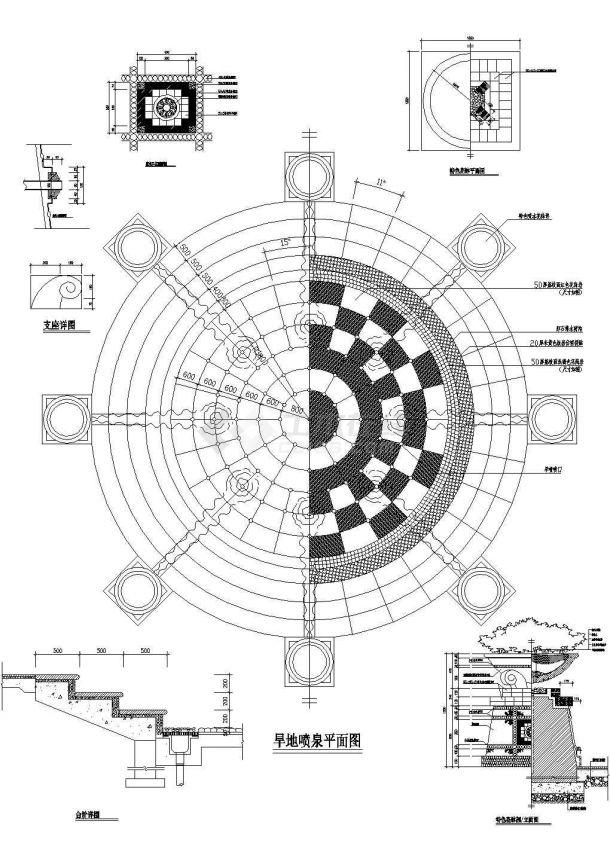 某城市园林景观广场旱地喷泉设计cad施工详图(标注详细)-图一