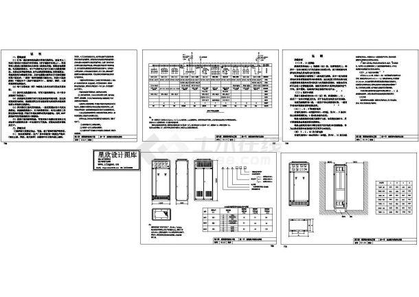 某10KV变电所8-1建筑物内供配电系统-图一