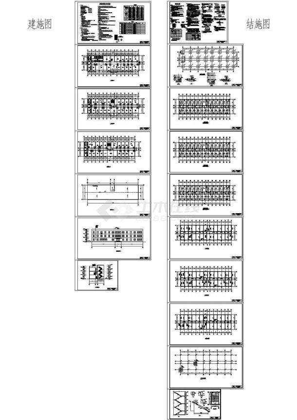 2072平米三层框架办公楼建筑结构毕业设计CAD图纸(含计算书pdf)-图一