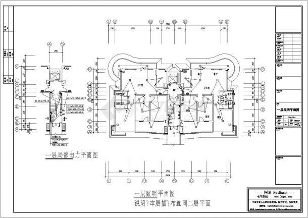 某住宅小区12层CAD建筑电气设计图纸-图一