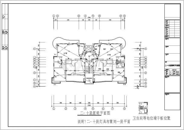 某住宅小区12层CAD建筑电气设计图纸-图二