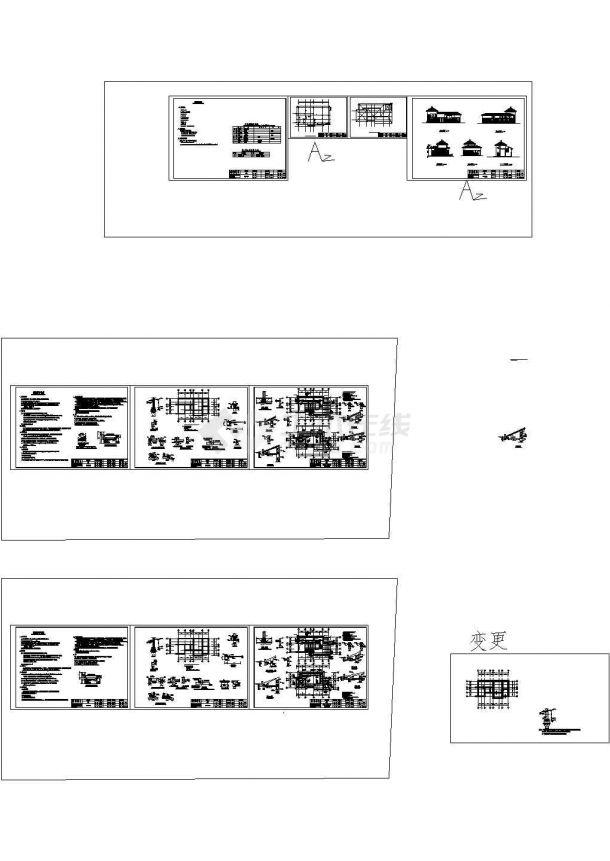 某地经典的公园公厕结构设计施工CAD图-图一