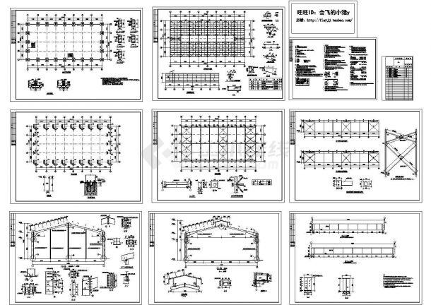 某24m跨门式钢架轻型房屋钢结构厂房结构设计施工CAD图-图一