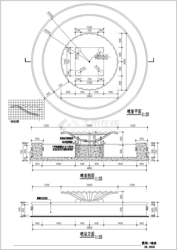 喷泉节点详图-图二