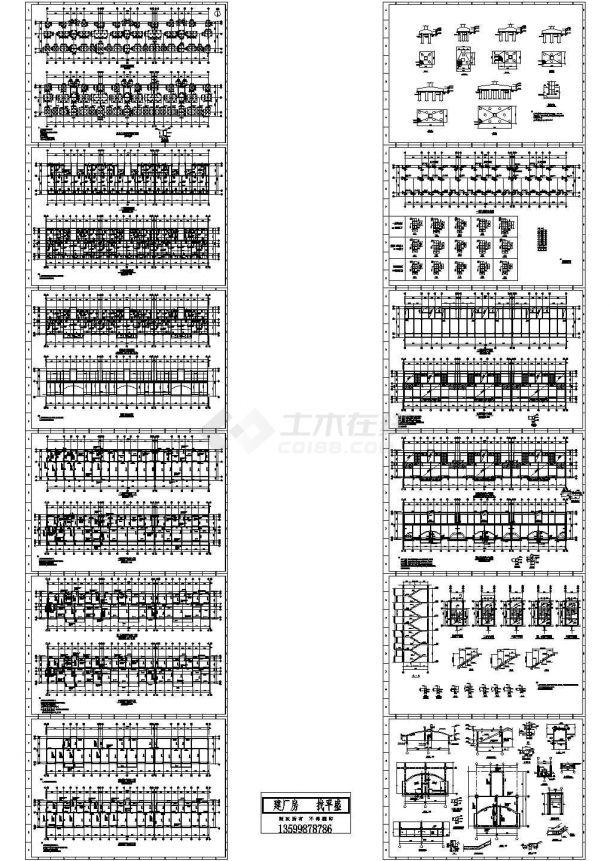 六层框架结构建筑施工图,共13张图纸-图一