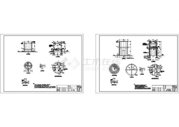 农村饮水解困工程10立方米水池设计图纸-图一