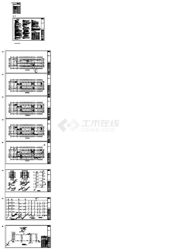 南京某框架结构五层办公楼全套CAD设计图-图一