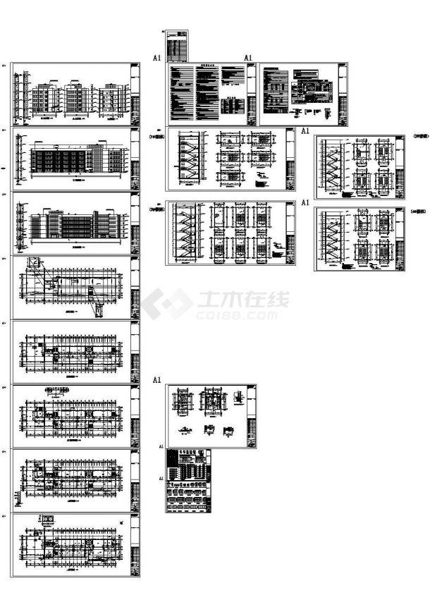 南京某框架结构五层办公楼全套CAD设计图-图二