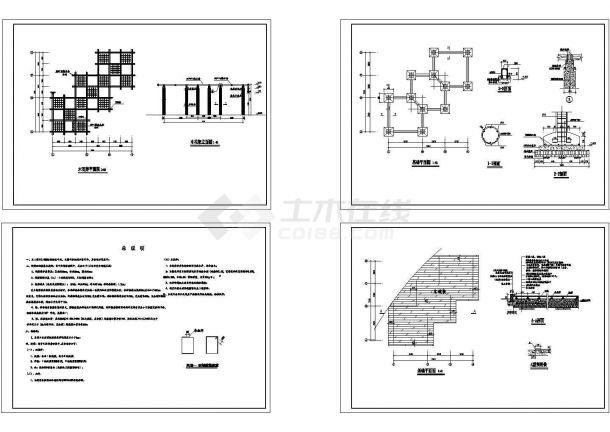 木花架CAD施工图(共四张图纸)-图一