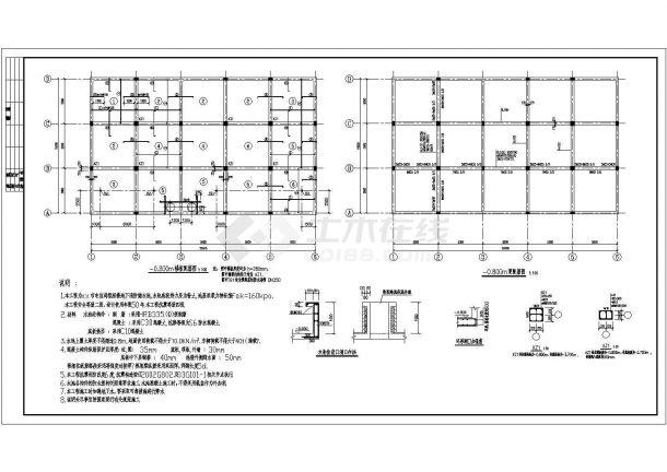 某电信局地下消防储水池结构设计施工图-图一
